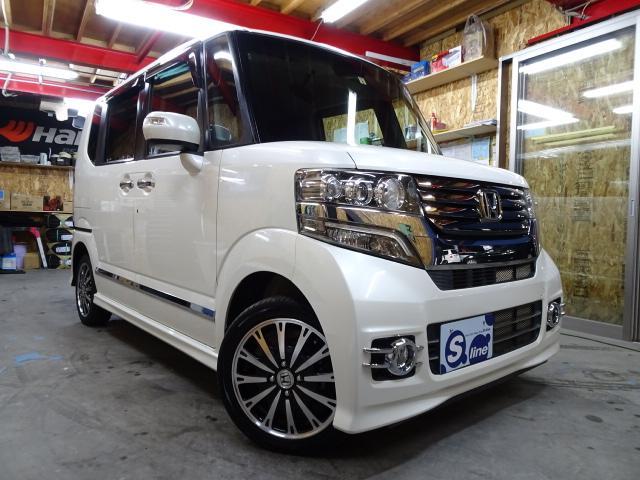 ホンダ G・ターボAパッケージ 4WD ターボ 札幌 軽自動車 ナビ