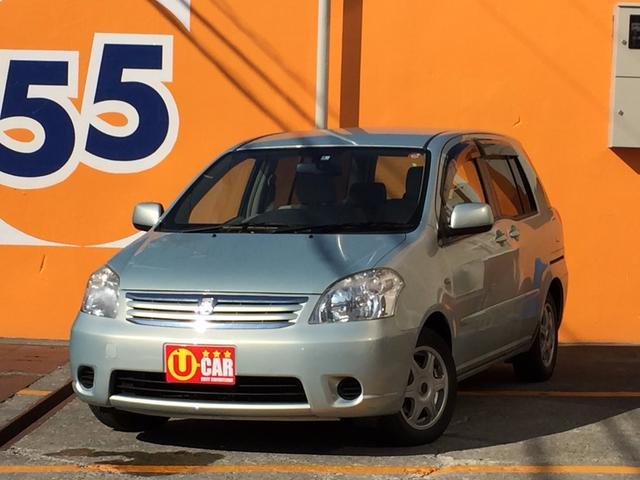 トヨタ ラウム Gパッケージ ウェルキャブ 助手席リフトアップAタイプ
