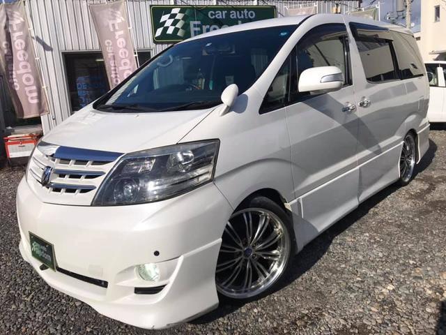トヨタ AS プラチナセレクションII 4WD パワーバックドア