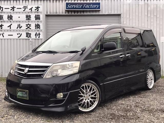トヨタ アルファードV MS リミテッドデュアルAVNスペシャル 4WD ローダウン