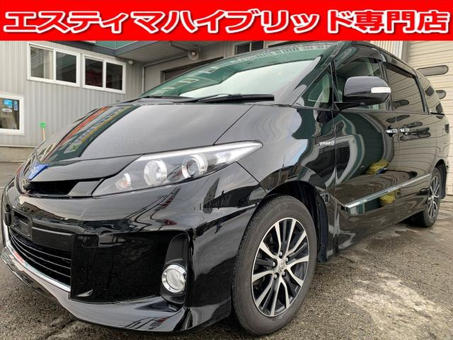 「トヨタ」「エスティマ」「ミニバン・ワンボックス」「北海道」の中古車