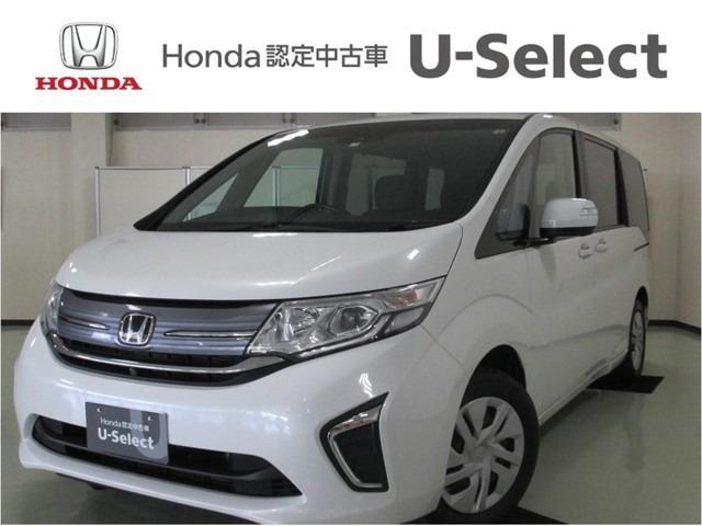 ホンダ G・EX ホンダセンシング 4WD