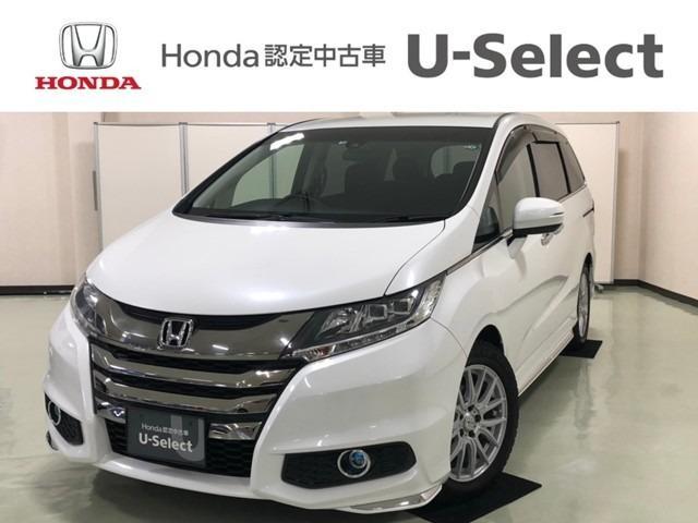 ホンダ オデッセイ アブソルート・EX4WD