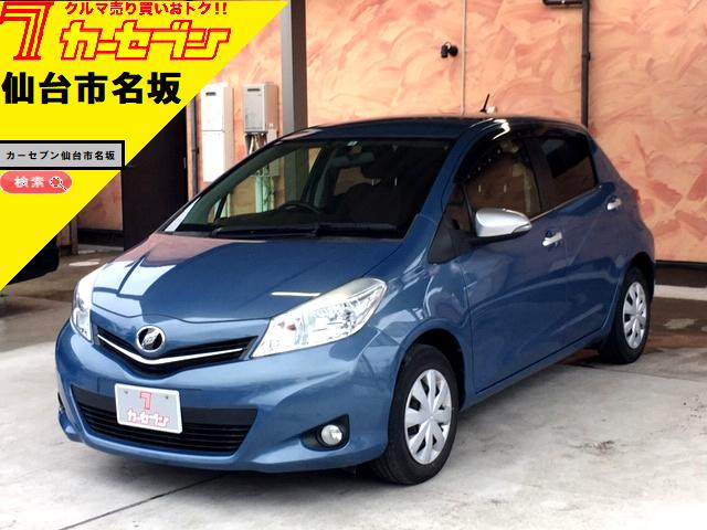 Photo of TOYOTA VITZ JEWELA SMART STOP PACKAGE / used TOYOTA