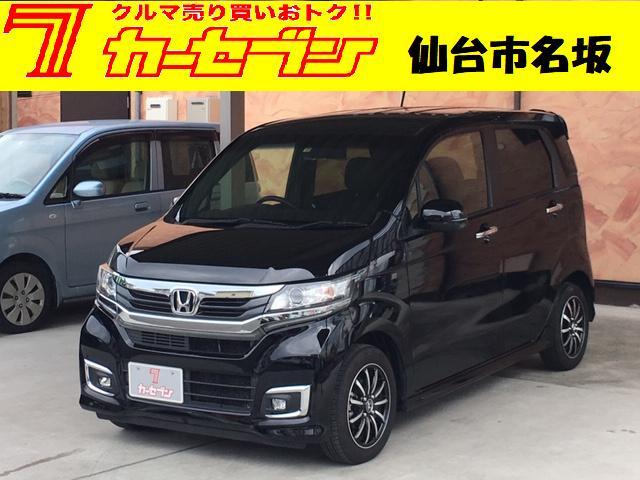 ホンダ G・ターボパッケージ 純正ナビ TV ETC 夏冬タイヤ