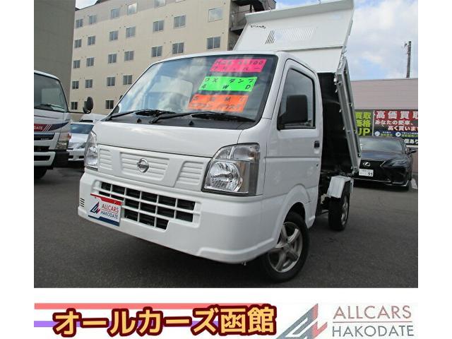 日産 DX 4WD ダンプ エアコン パワステ 5速MT