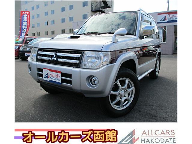 三菱 プレミアムセレクションファイナルアニバーサリー 4WD 社外アルミホイール ルームミラーバックモニター