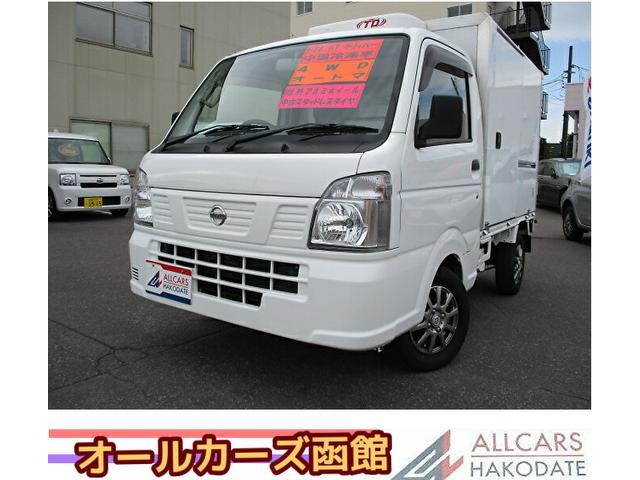 日産  中温冷凍車-5度 4WD オートマ エアコン