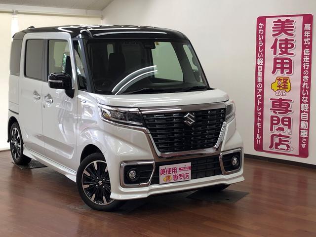 スズキ ハイブリッドXS 4WD 月々均等3万1千円~OK