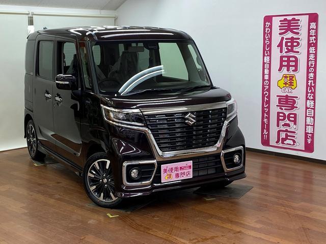スズキ ハイブリッドXS 4WD 月々均等3万1千円からOK