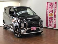 eKクロスG 4WD 純正アルミ LEDライト 月々均等2万9千円から