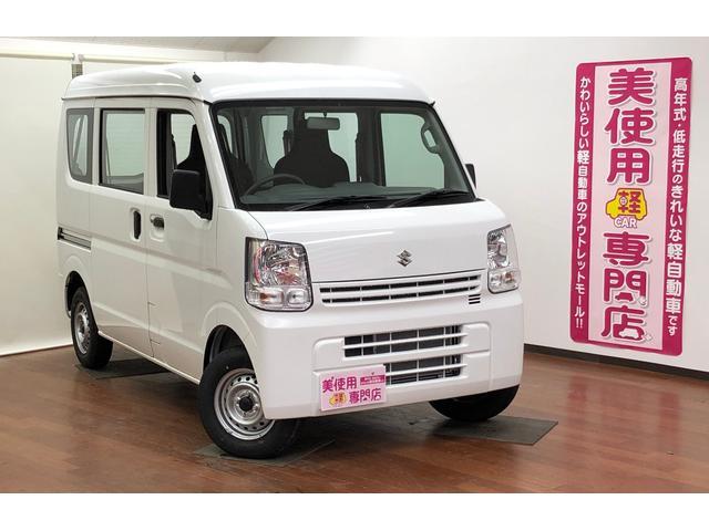 スズキ PA 4WD 届出済未使用車 月々均等1万7千円~OK