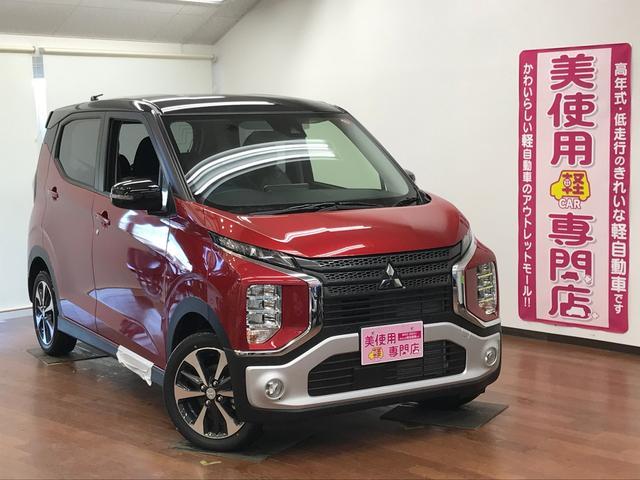 三菱 T 4WD 届出済未使用車 月々均等3万円~OK