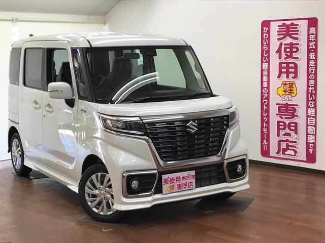 スズキ ハイブリッドGS 4WD 届出済未使用 月々2万9千円~OK