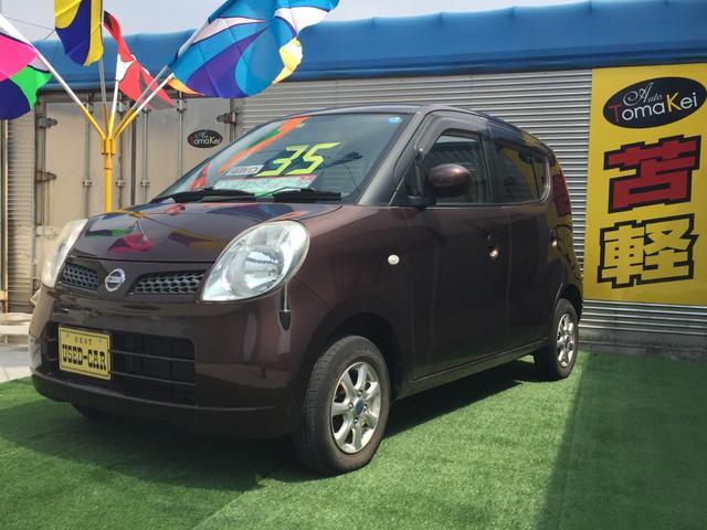 日産 E FOUR 4WD ナビ シートヒーター 車検整備付 CD