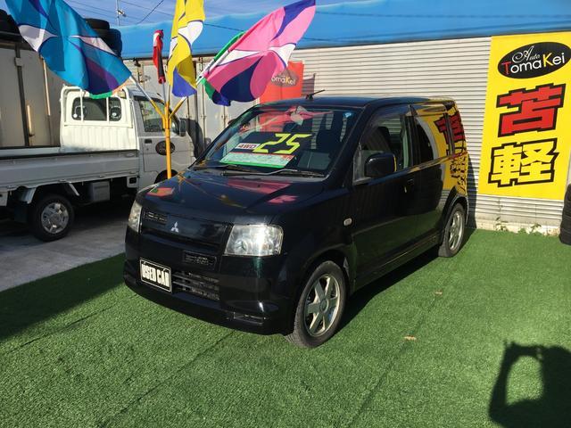 R 4WD