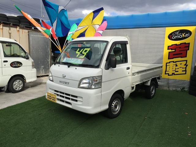 ダイハツ スペシャル 4WD エアコン パワステ