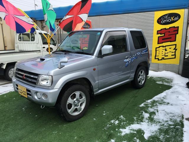 VR 4WD ナビ付