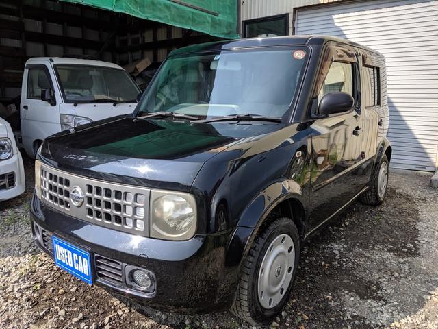 日産 70th-II 4WD