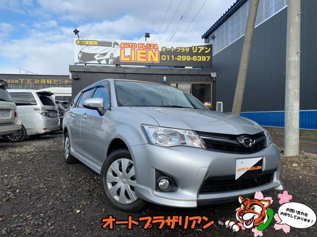 トヨタ 1.5G エアロツアラー・4WD・ETC・Bluetoothナビ