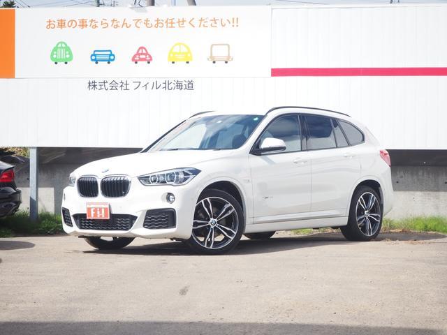 BMW X1 xDrive 18d Mスポーツ ナビTVフルセグ Bカメラ 19AW LEDヘッド インテリジェントセーフティー レーダークルーズ パワーバックドア 禁煙車 19AW ヘッドアップディスプレイ ETC スマートキー プッシュS