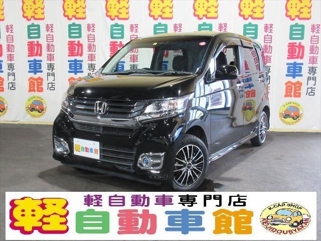 ホンダ G・ターボパッケージ ナビ・TV スマートキー 4WD