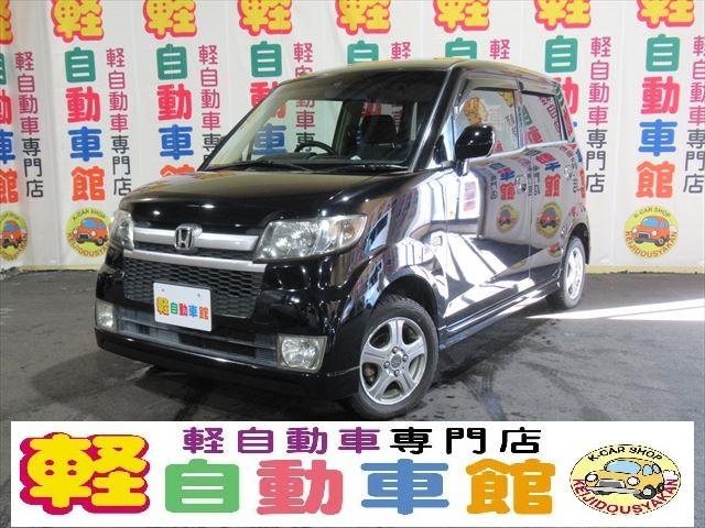 ホンダ スポーツW ABS 4WD