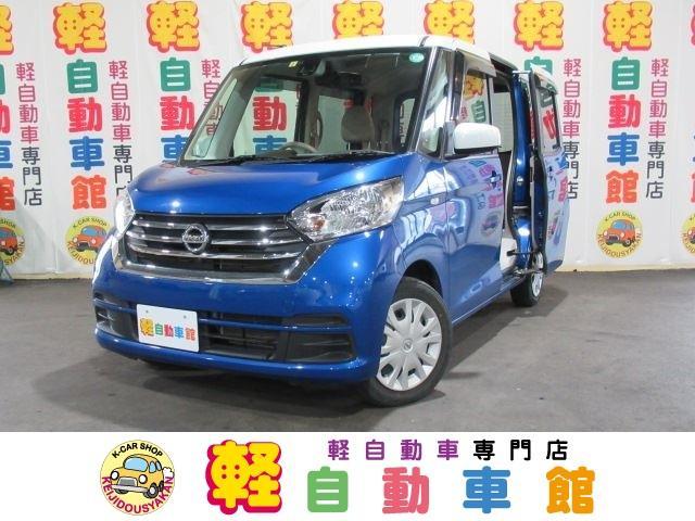 日産 X フルセグTVナビ ABS アイドルストップ 4WD