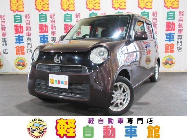 ホンダ G・ナビ装着用パッケージ BKインテリア 4WD ワンセグTVナビ ABS アイドリングストップ スマートキー
