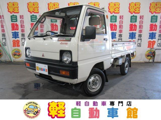 三菱 ミニキャブトラック 営農用 マニュアル車 4WD