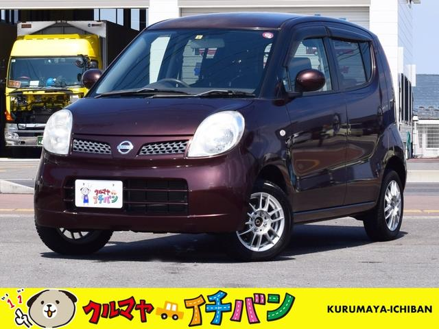 日産 4WD E FOUR ショコラティエセレクション夏冬タイヤ付