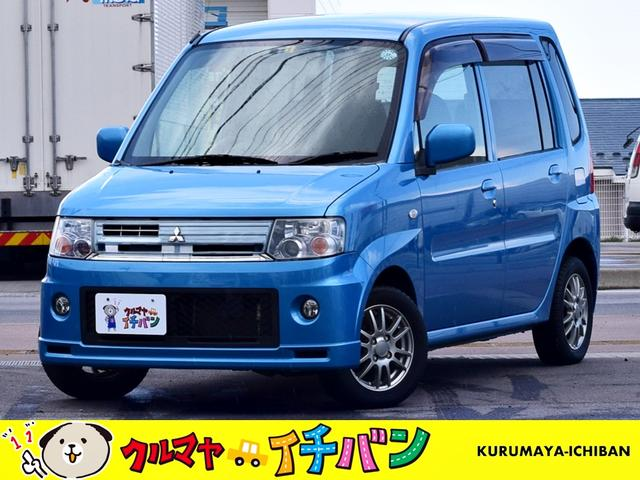 三菱 トッポ 4WD M 夏冬タイヤ付 サビ無ABS 寒冷地 ETC