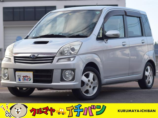 スバル ステラ 4WD カスタムRS 夏冬タイヤ付 サビ無 Sチャージャー