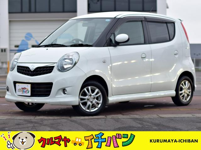 スズキ MRワゴン ウィット TS 4WD 夏冬タイヤ付 サビ無 ターボ車 Sキー