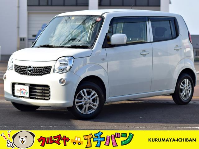 日産 モコ S FOUR 4WD 夏冬タイヤ付 サビ無 ナビTV 寒冷地