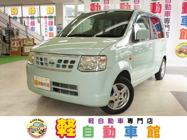 日産 S FOUR ABS マニュアル車 4WD