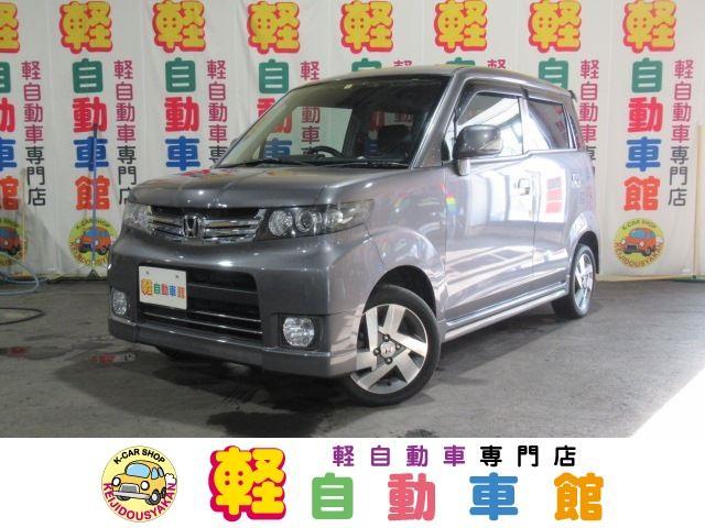 ホンダ G ダイナミック スペシャル ナビTV ABS 4WD
