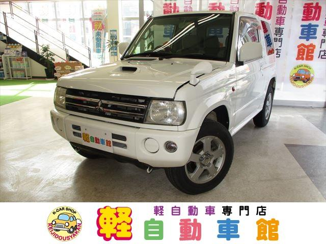 VR ABS ターボ 4WD