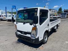 アトラストラック1.4トン平 4WD