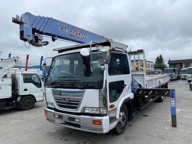 日産ディーゼル 4トン5段クレーン ラジコン