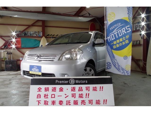 トヨタ ラウム ベースグレード 4WD/4年保証/リアヒーター/事故無/ETC/パワースライド/ナビ