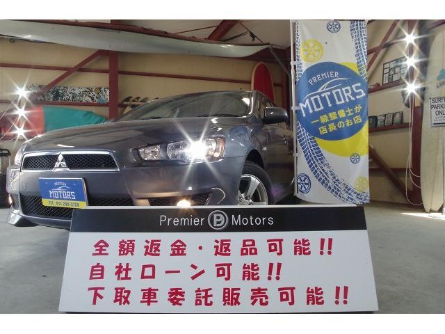 三菱 ギャランフォルティス スポーツ ナビパッケージ 4WD/4年保証/HDDナビ/バックカメラ/パドルシフト/レカロシート/クルコン/事故無/ETC