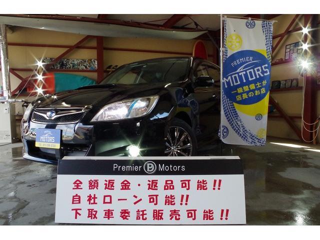 スバル エクシーガ 2.0GT 4WD/4年保証/ターボ/ナビ/バックカメラ/フルセグテレビ/事故無/AW