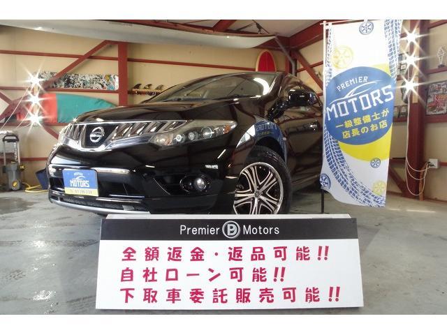 日産 ムラーノ 250XL FOUR 4WD/4年保証/事故無/ナビ/TV/バックカメラ/サイドカメラ/HID/エアロ/クルコン/夏冬タイヤ付き