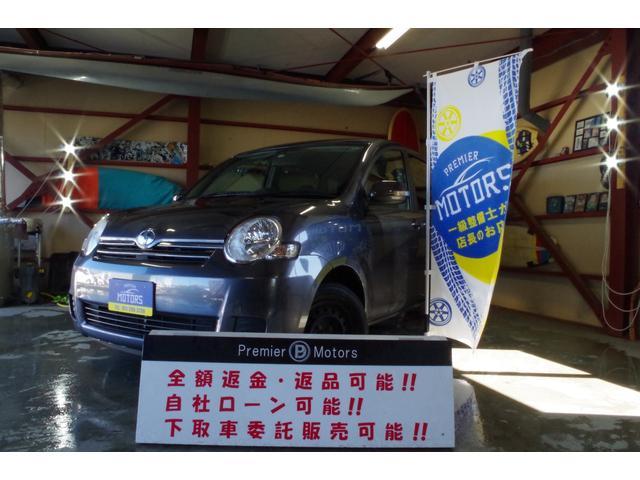 トヨタ シエンタ Xリミテッド 4WD/4年保証/パワースライドドア/寒冷地仕様/チェーン式/コンパクト7人乗り