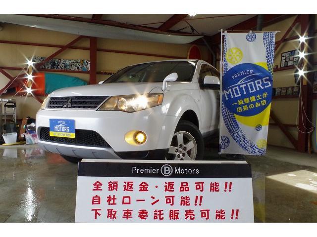 三菱 アウトランダー G 4WD//4年保証/HIDライト/パドルシフト/夏冬タイヤ付き/チェーン式/事故無/フォグ/4WD切替