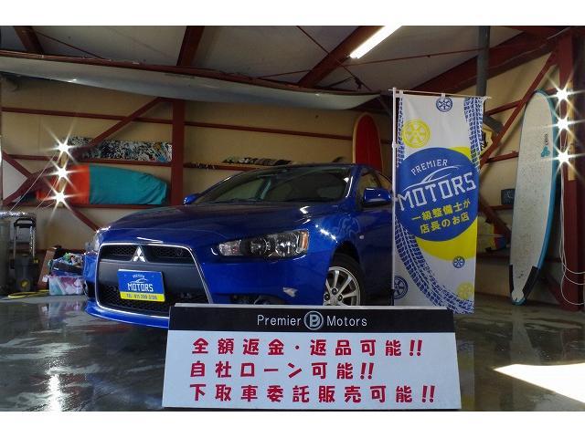 三菱 ツーリング 4WD/4年保証/事故無/ナビ/テレビ/バックカメラ/4WD切替付き