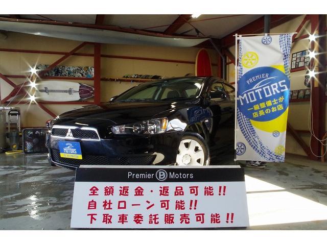 エクシード 4WD/4年保証/ETC/事故無/チェーン式/ナビ/