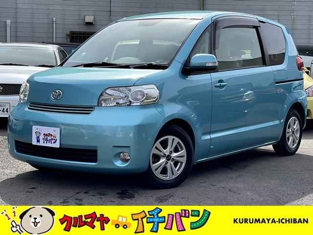 トヨタ ポルテ 150i Gパッケージ サビ無 ナビTV DVD再生 4WD