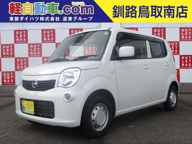 日産 S FOUR 4WD シートヒーター